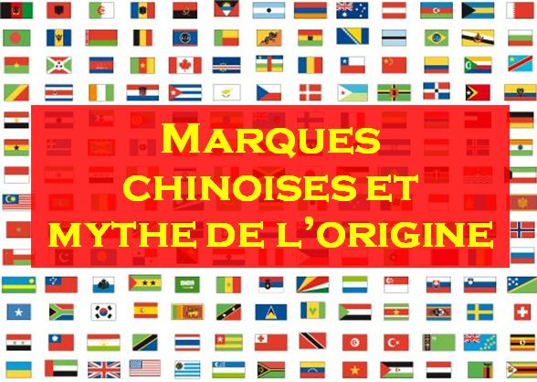 Marques chinoises