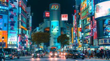 Europe-Asie : Les marques nippones insoupçonnables et les inspiratrices Partie I